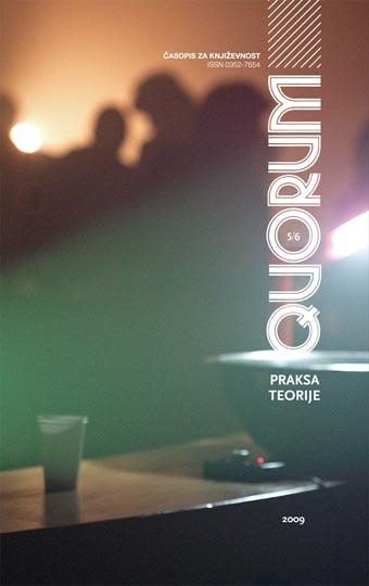 quorum-5-6-2009_web