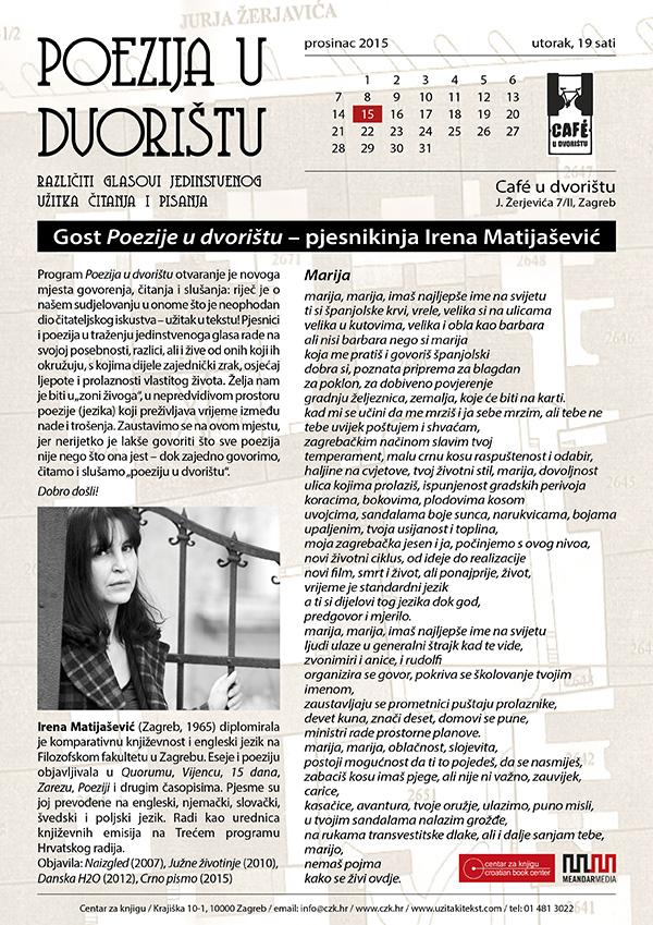 pozivnica poezijaudvoristu irena matijasevic web